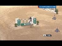 2013北京国际马术大师赛 全场录播(下)