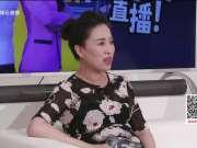 919分众大咖直播郑玉巧高燕全程