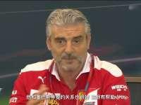 F1美国站阿里巴贝内:Kimi有了信任感就会尽力去拼
