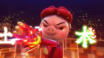 猪猪侠之梦想守卫者26 突破!传说中的五灵碎片