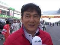 WEC上海六小时耐力赛成龙采访:Now, I am come back!