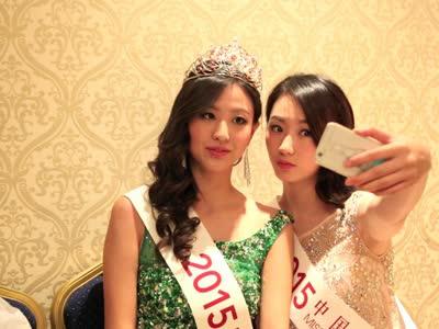 2016泰旅局环球小姐合作仪式