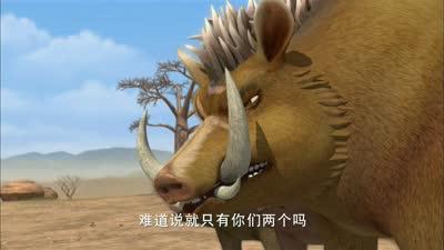 阿贡(中文版)第048话
