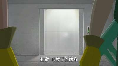 恐龙王第一季16