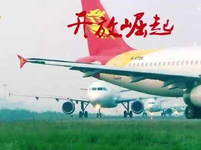 2017年01月02日湖南新闻联播