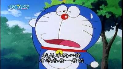 哆啦a梦 第二季25