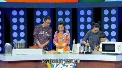 吃出来的长寿菜 羊肉炖萝卜