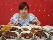 【大胃王密子君】肉骨茶 这一次我来到了马来西亚,情人节带你吃被捆绑的肉!