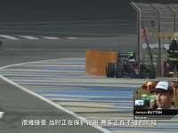 2016年F1巴林站官方回顾 巴顿遭遇ERS故障退赛