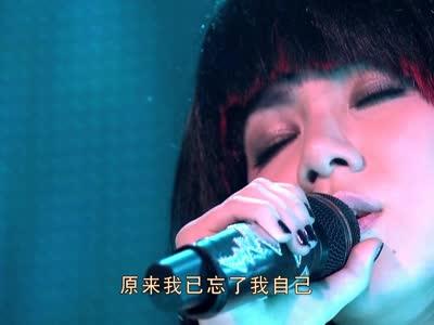 G.E.M.邓紫棋2011香港红馆演唱会1080P杜比环绕声(Get Everybody Moving)