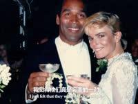 与妮可的婚礼轰动一时 辛普森纪录片第二集5