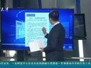 """南国早报:商超收银下月起不许""""四舍五入"""""""