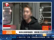 演员杜某醉驾被拘 曾参演《甄嬛传》