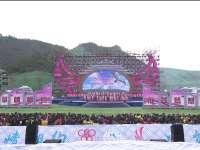 第13届世界风筝锦标赛 节目《和谐万山·万山唱和》