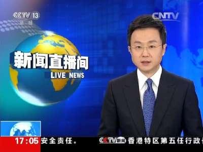 """[视频]陕西咸阳:""""问题电缆""""涉事公司财产被查封"""