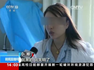 [视频]危险的微整形:轻信所谓微整形 22岁女孩失明