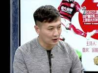 【徐阳】解析倒数四队现状 韩国主教练水平如何应被质疑