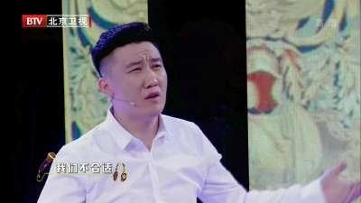 杨树林 左小青表演《爱神丘比特》-厉害了我的歌20170407
