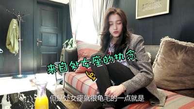 关晓彤首曝吻戏拍摄技巧 幻想男神羞羞哒
