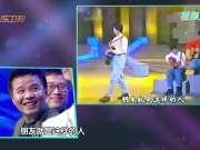 缪杰、李健的珍贵演唱视频《朋友》-超强音浪0423抢先看