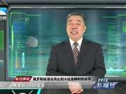 """""""华盛顿""""号核潜艇能执行多种作战任务"""