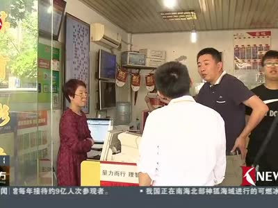 [视频]上海浦东一彩民中6162万元体彩大奖