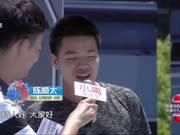 《男生女生闯天涯》20170523:行政文员马小蕊来闯关