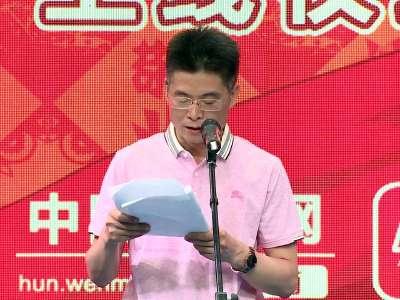 """时刻新闻""""文明湖南""""频道上线仪式"""