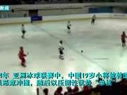 三年后中国冰球队员又把韩国球员给揍了 这次火的竟然是解说