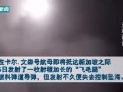 朝鲜半岛正在失控?美航母战斗群驶向半岛