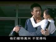钻石王老五的艰难爱情:邓超车晓复婚,兴奋得抱起爱人