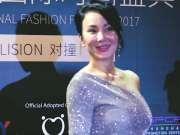 LOTI新加坡国际时尚盛典正式开幕 达成两大战略合作