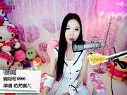 美女翻唱网游《恶魔法则》主题曲《着魔》,好听!