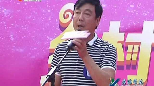 """""""乡村嗨歌王""""三堂街镇专场完整视频来啦!"""