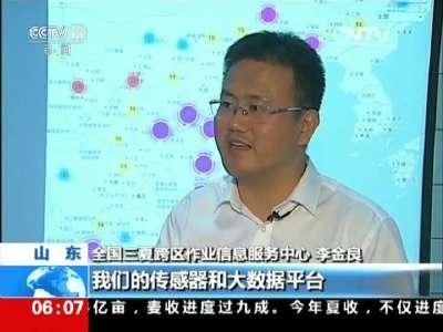 """[视频]农业部:麦收超9成 首次推出""""收割机指数"""""""