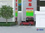 专为解决狭窄空间停车问题而设计,360度智能汽车旋转台