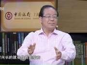 《三两博千金》20170625:从贵州茅台看价值投资