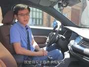 刘光辉试驾红标全新哈弗H6 2.0T