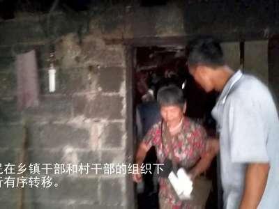 红视频现场直击:泸溪县黑塘村转移最后一批村民