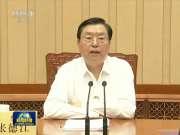 十二届全国人大常委会第二十八次会议在京闭幕
