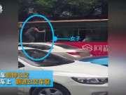 超车起争执 女司机爬车窗掌掴公交司机