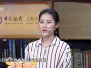 《三两博千金》20170702:大学生炒股掀起青春风暴