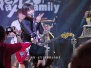 新世界 Live (热血朋克指人儿乐队2016圣诞节愚公移山实录)