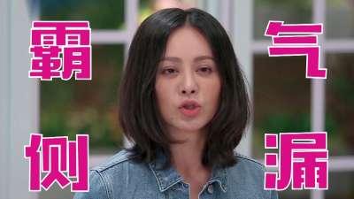 """静姐怀疑刘大厨是""""临演"""""""