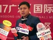 2017广东(国际)微商峰会成功召开