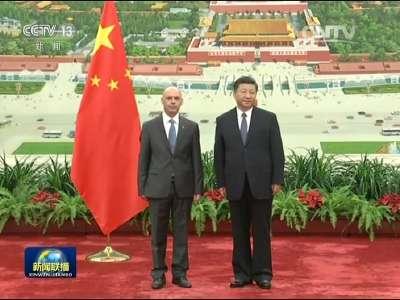 [视频]习近平接受八国新任驻华大使递交国书