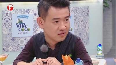 孙艺洲 叶祖新登场带来美食-谁是你的菜20170713