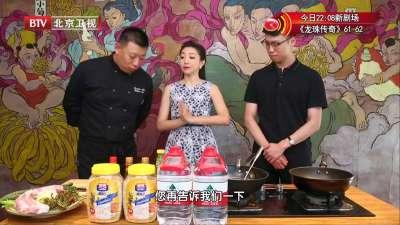 老北京酱爆鸭片