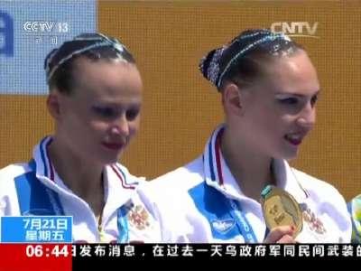 [视频]游泳世锦赛·花游双人自由自选决赛:蒋文文 蒋婷婷收获银牌