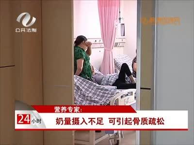 《2017年中国人喝奶习惯调查报告》 近八国人饮奶量不成足